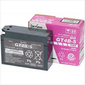 GT4B-5-GY-C GSユアサ バイク用バッテリー 【電解液注入・充電済】【他商品との同時購入不可】 [GT4B5GYC]【返品種別A】