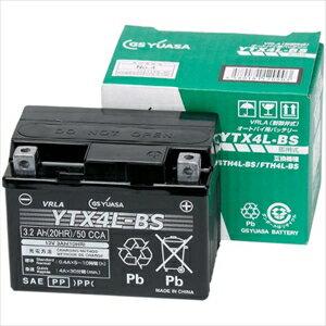 YTX4L-BS GSユアサ バイク用バッテリー【電解液注入・充電済】【他商品との同時購入不可】 [YTX4LBS]【返品種別A】