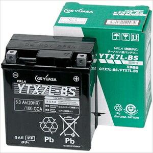 YTX7L-BS GSユアサ バイク用バッテリー【電解液注入・充電済】【他商品との同時購入不可】 [YTX7LBS]【返品種別A】