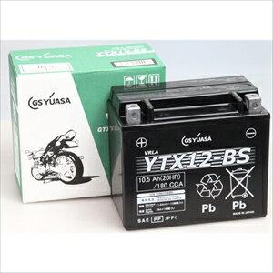 YTX12-BS GSユアサ バイク用バッテリー【電解液注入・充電済】【他商品との同時購入不可】 [YTX12BS]【返品種別A】