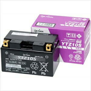 YTZ10S GSユアサ バイク用バッテリー 【電解液注入・充電済】【他商品との同時購入不可】 [YTZ10S]【返品種別A】