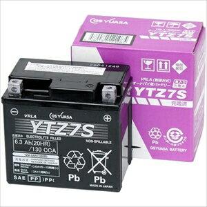 YTZ7S GSユアサ バイク用バッテリー 【電解液注入・充電済】【他商品との同時購入不可】 [YTZ7S]【返品種別A】