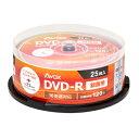 DR120CAVPW25PA AVOX 16倍速対応DVD-R 25枚パック 120分 ホワイトプリンタブル [DR120CAVPW25PA]【返品種別A】