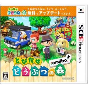 【封入特典付】【3DS】とびだせ どうぶつの森 amiibo+ 任天堂 [CTR-W-EAAJ]