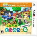 【封入特典付】【3DS】とびだせ どうぶつの森 amiibo+ 【税込】 任天堂 [CTR-W-EAAJ]【返品種別B】【RCP】
