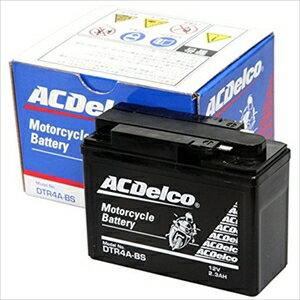 DTR4A-BS ACデルコ バイク用バッテリー【電解液注入・充電済】【他商品との同時購入不可】 [DTR4ABS]【返品種別A】