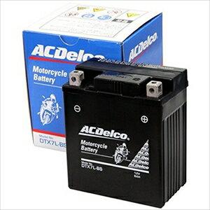 DTX7L-BS ACデルコ バイク用バッテリー【電解液注入・充電済】【他商品との同時購入不可】 [DTX7LBS]【返品種別A】