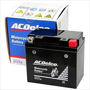 DTZ7S ACデルコ バイク用バッテリー 【電解液注入・充電済】【他商品との同時購入不可】 [DTZ7S]【返品種別A】