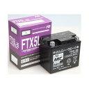 FTX5L-BS 古河電池 バイク用バッテリー 【電解液注入・充電済】【他商品との同時購入不可】 [FTX5LBS]【返品種別A】【…