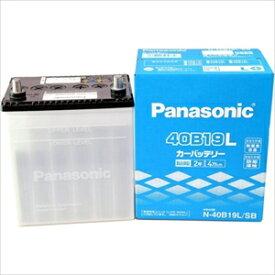 N-40B19L/SB パナソニック 国産車用バッテリー【他商品との同時購入不可】 SBシリーズ