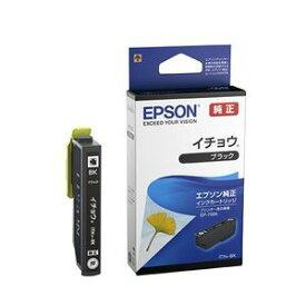 ITH-BK エプソン 純正インクカートリッジ(ブラック) EPSON イチョウ