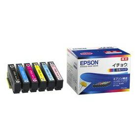 ITH-6CL エプソン 純正インクカートリッジ(6色セット) EPSON イチョウ