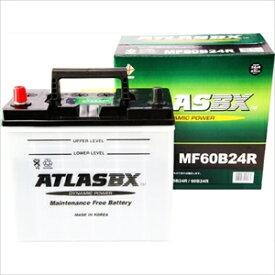 MF60B24R ATLAS BX 国産車用バッテリー【他商品との同時購入不可】 MF 60B24R DYNAMIC POWER