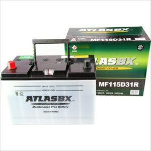 MF 115D31R ATLAS BX 国産車用バッテリー【他商品との同時購入不可】 MF 115D31R DYNAMIC POWER