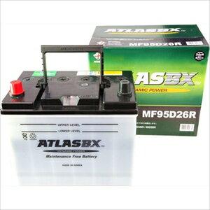 MF95D26R ATLAS BX 国産車用バッテリー【他商品との同時購入不可】 MF 95D26R DYNAMIC POWER