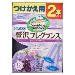 スクラビングバブル トイレスタンプ贅沢フレグランス ラベンダーローズの香り つけかえ用2本パック ジョンソン SBスタンプゼイタクFカエ2PLR