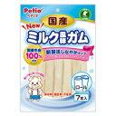 Petio NEW国産ミルク風味ガム ロール 7本 ペティオ Nコクサンミルクフウミガムロ-ル7P