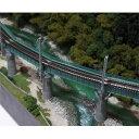 [鉄道模型]カトー KATO (Nゲージ) 20-823 ユニトラック カーブ鉄橋セット R448-60°(緑) 【税込】 [KATO 20-823 カーブテッ...