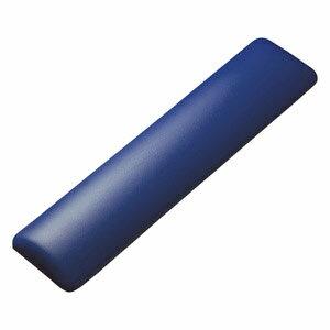 TOK-GELPNLBL サンワサプライ キーボード用リストレスト(レザー調素材、ブルー) [TOKGELPNLBL]【返品種別A】