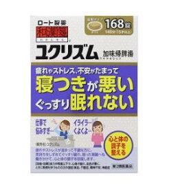 【第2類医薬品】和漢箋 ユクリズム 168錠 ロート製薬 ワカンセンユクリズム 168T [ワカンセンユクリズム168T]【返品種別B】