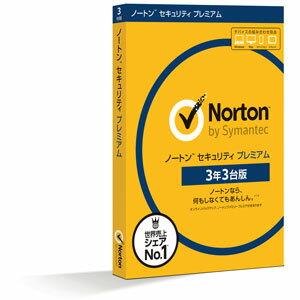 ノートン セキュリティ プレミアム 【3年3台版】CD-ROM版 シマンテック 【返品種別B】
