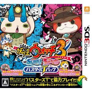【封入特典付】【3DS】妖怪ウォッチ3 スシ/テンプラ バスターズT(トレジャー)パック レベルファイブ [LVPK-0001]【返品種別B】