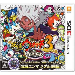 【封入特典付】【3DS】妖怪ウォッチ3 スキヤキ レベルファイブ [CTR-P-ALZJ 3DSヨウカイウォッチスキヤキ]【返品種別B】【送料無料】
