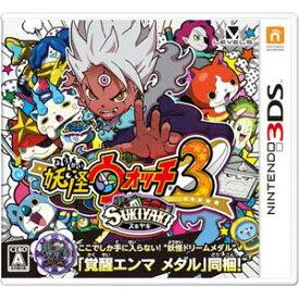 【3DS】妖怪ウォッチ3 スキヤキ レベルファイブ [CTR-P-ALZJ 3DSヨウカイウォッチスキヤキ]