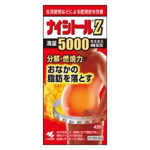 【第2類医薬品】ナイシトールZ 420錠 小林製薬 ナイシト-ルZ420T [ナイシトルZ420T]【返品種別B】