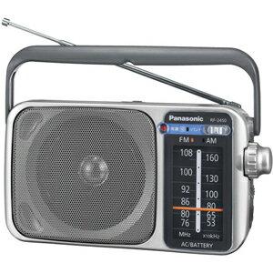 RF-2450 パナソニック FM/AM 2バンドラジオ Panasonic [RF2450S]【返品種別A】