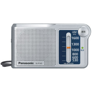 R-P145 パナソニック AM 1バンドラジオ [RP145S]【返品種別A】