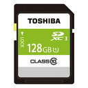 SDAR40N128G【税込】 東芝 SDXCメモリカード 128GB Class10 UHS-I [SDAR40N128G]【返品種別A】【送料無料】【RCP...