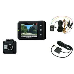 CSD-610FHR 10 13 セルスター セパレート型 ドライブレコーダー + GPS + 常時電源コードセット CELLSTAR