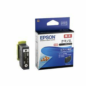 KUI-BK-L エプソン 純正インクカートリッジ(ブラック・増量) EPSON クマノミ