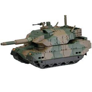 ソフビトイボックス Hi-LINE 陸上自衛隊 10式戦車 ユニオンクリエイティブ [ソフビトイBOXリクジ10シキセンシ]【返品種別B】
