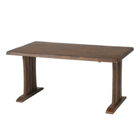 87695 不二貿易 和風ダイニングテーブル 栞(SHIORI)ダークブラウン