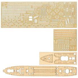 1/700 オリジナルエッチングパーツ 日本海軍 給糧艦 伊良湖用 (木製甲板付)【PE242】 ピットロード