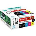 ECI-C371-5P【税込】 エコリカ キヤノン用リサイクルインク (5色パック) [ECIC3715P]【返品種別A】【RCP】
