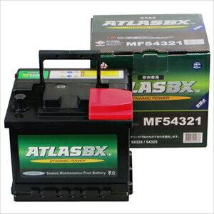 MF 54321 ATLAS BX 欧州車用バッテリー【他商品との同時購入不可】 AT MF 543-21 DYNAMIC POWER