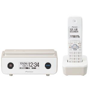 TF-FD35W(TY) パイオニア デジタルコードレス留守番電話機(子機1台)マロン Pioneer TF-FD35シリーズ [TFFD35WTY]【返品種別A】