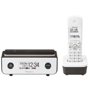 TF-FD35W(BR) パイオニア デジタルコードレス留守番電話機(子機1台)ビターブラウン Pioneer TF-FD35シリーズ [TFFD35WBR]【返品種別A】