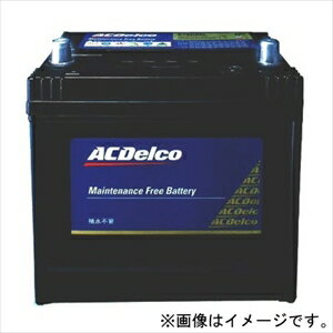 86-7MF ACデルコ 米国車用バッテリー【他商品との同時購入不可】 メンテナンスフリータイプ [867MF]【返品種別A】