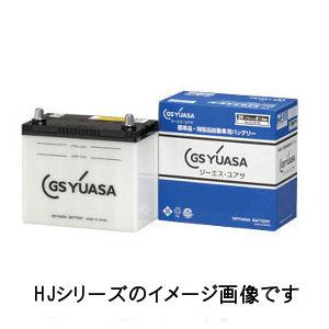 HJ A24L(S) GSユアサ 国産車バッテリー【他商品との同時購入不可】 HJ ・Hシリーズ [HJA24LS]【返品種別A】