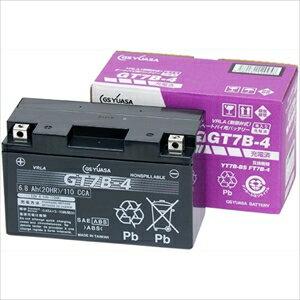 GT7B-4-GY-CZZ1 GSユアサ バイク用バッテリー 【電解液注入・充電済】【他商品との同時購入不可】 [GT7B4GYCZZ1]【返品種別A】