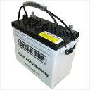 HIC50Z-HJ(EB35)【税込】 日立 サイクルサービス用バッテリー【他商品との同時購入不可】 (EB35) テーパー端子 [HIC50ZHJEB35]【...