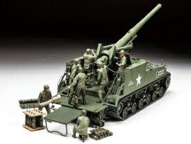 1/35 MM アメリカ 155mm 自走砲 M40 ビッグショット【35351】 プラモデル タミヤ