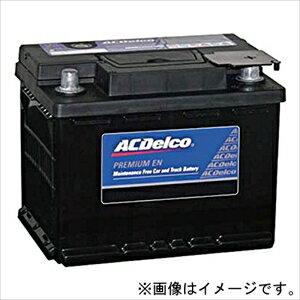 LBN1 ACデルコ 欧州車用バッテリー PremiumEN【他商品との同時購入不可】 メンテナンスフリータイプ [LBN1ACデルコ]【返品種別A】