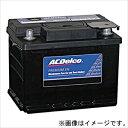LBN1 ACデルコ 欧州車用バッテリー PremiumEN【他商品との同時購入不可】 メンテナンスフリータイプ [LBN1ACデルコ]【…