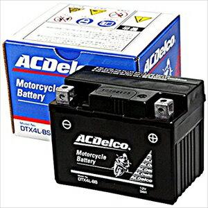 DTX4L-BS ACデルコ バイク用バッテリー【電解液注入・充電済】【他商品との同時購入不可】