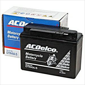 DTR4A-5 ACデルコ バイク用バッテリー 【電解液注入・充電済】【他商品との同時購入不可】 [DTR4A5]【返品種別A】